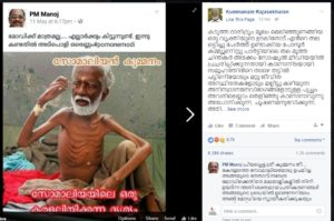 kummanam mp manoj somalia