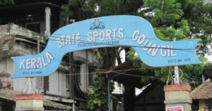 kerala-sports-council 1