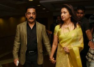 kamal-haasan-and-gautami